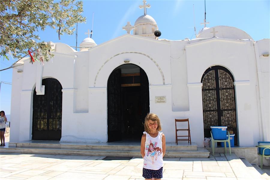 la chapelle Saint-Georges (Hagios Georgios)
