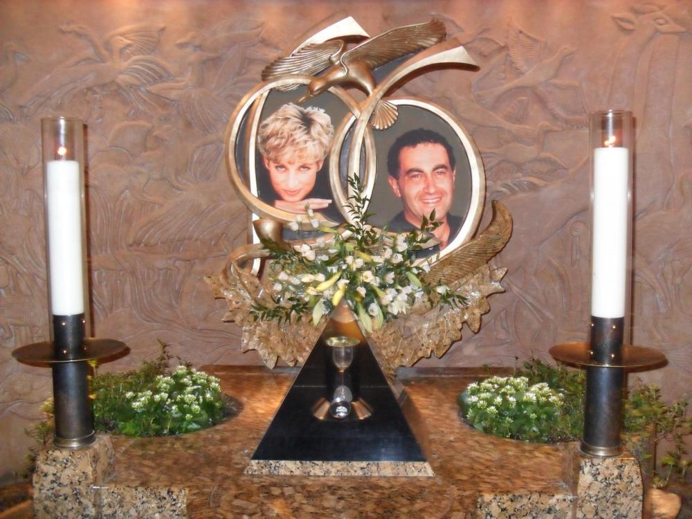 Harrods London : Diana memorial